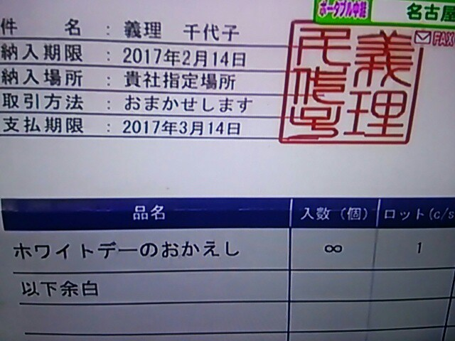 f:id:nagoyakinpen:20170130125827j:plain