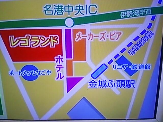 f:id:nagoyakinpen:20170203131649j:plain