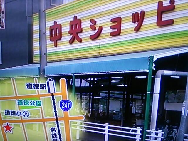 f:id:nagoyakinpen:20170206141950j:plain