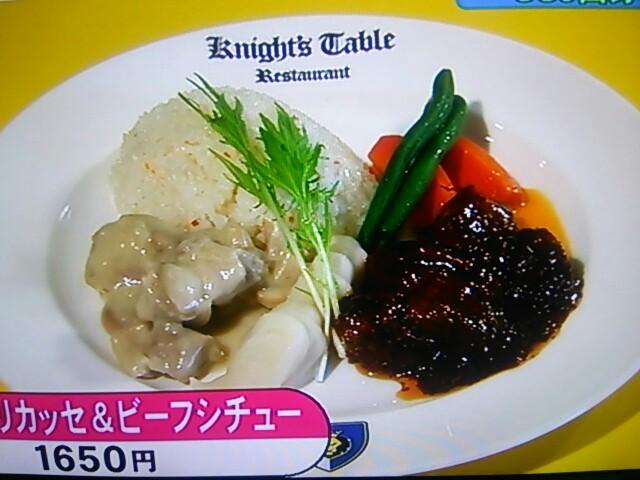 f:id:nagoyakinpen:20170206180256j:plain