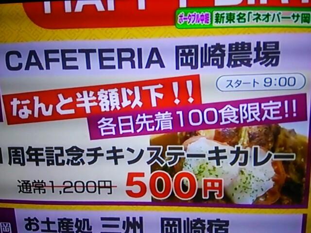 f:id:nagoyakinpen:20170209122147j:plain