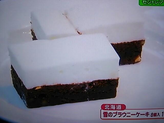 f:id:nagoyakinpen:20170210135549j:plain
