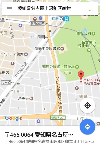 f:id:nagoyakinpen:20170212140715j:plain