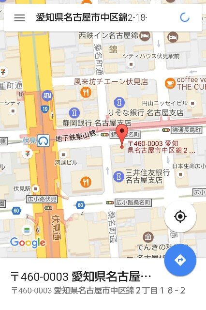 f:id:nagoyakinpen:20170212140807j:plain