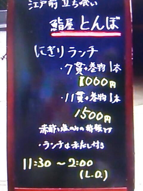 f:id:nagoyakinpen:20170212140850j:plain