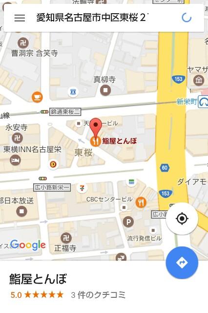 f:id:nagoyakinpen:20170212140956j:plain