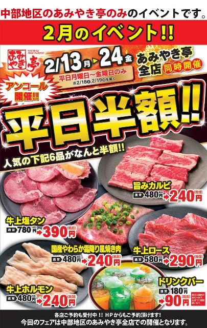 f:id:nagoyakinpen:20170212232147j:plain