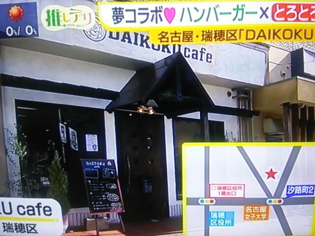 f:id:nagoyakinpen:20170215094618j:plain