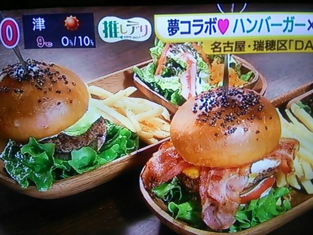 f:id:nagoyakinpen:20170215095047j:plain