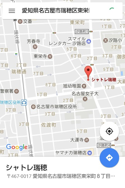 f:id:nagoyakinpen:20170215095944j:plain