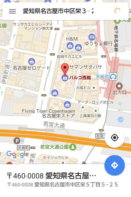 f:id:nagoyakinpen:20170216170003j:plain