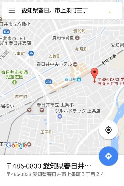 f:id:nagoyakinpen:20170217164530j:plain