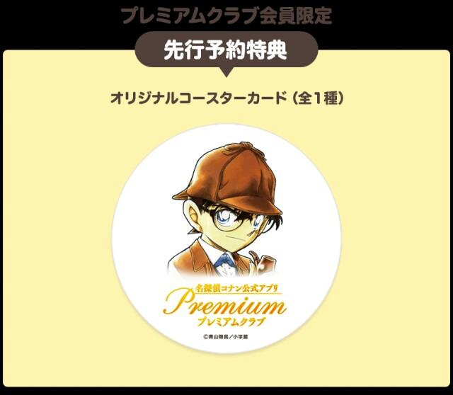 f:id:nagoyakinpen:20170222105808j:plain