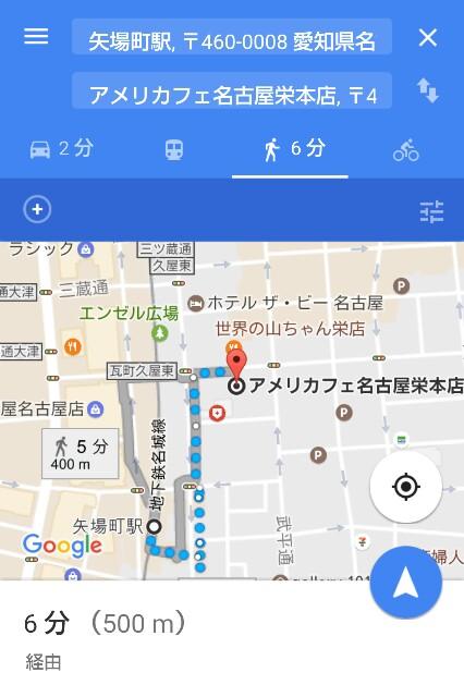 f:id:nagoyakinpen:20170222110841j:plain