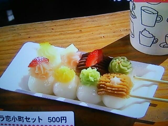 f:id:nagoyakinpen:20170222185432j:plain