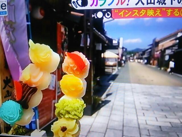 f:id:nagoyakinpen:20170222185509j:plain