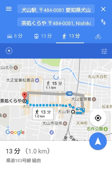 f:id:nagoyakinpen:20170222190030j:plain