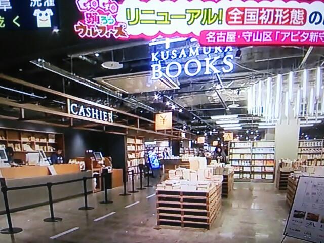 f:id:nagoyakinpen:20170224111944j:plain