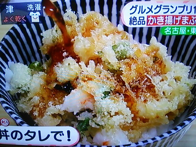 f:id:nagoyakinpen:20170225094458j:plain