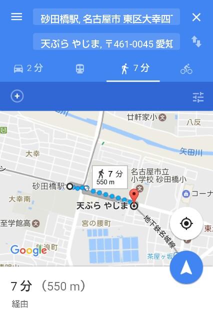 f:id:nagoyakinpen:20170225095218j:plain