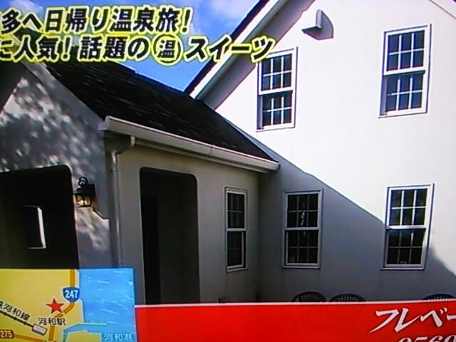 f:id:nagoyakinpen:20170225190530j:plain