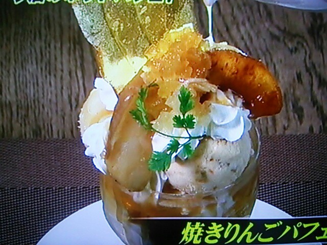 f:id:nagoyakinpen:20170225190815j:plain