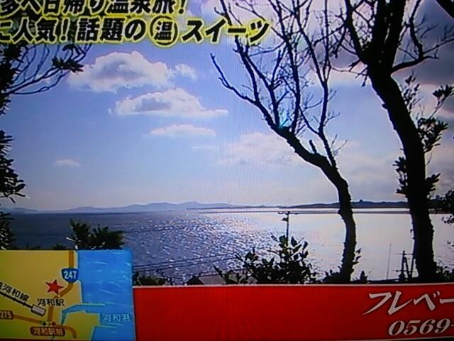 f:id:nagoyakinpen:20170225190928j:plain