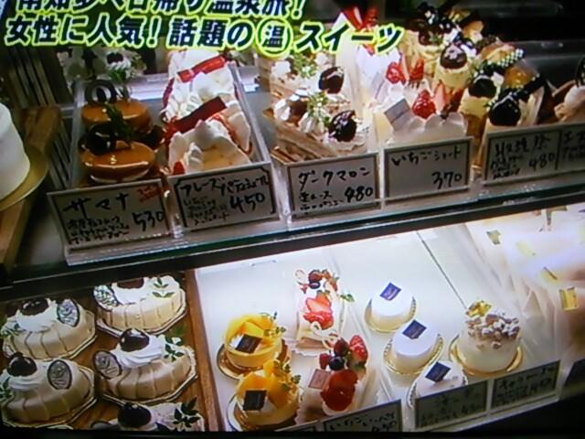 f:id:nagoyakinpen:20170225191004j:plain