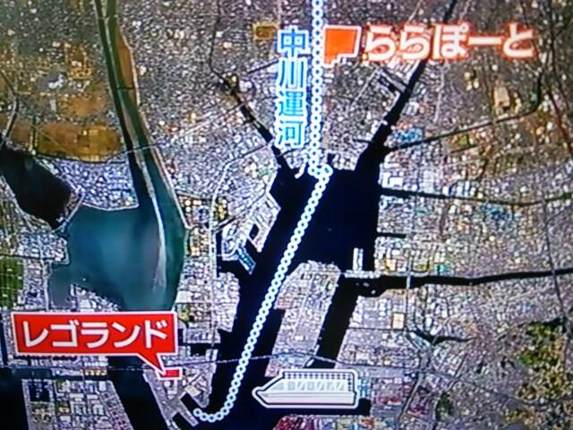 f:id:nagoyakinpen:20170228133843j:plain