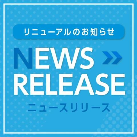 f:id:nagoyakinpen:20170228155014j:plain