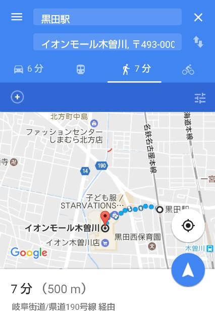 f:id:nagoyakinpen:20170228155646j:plain