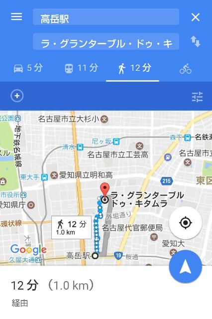 f:id:nagoyakinpen:20170228184731j:plain
