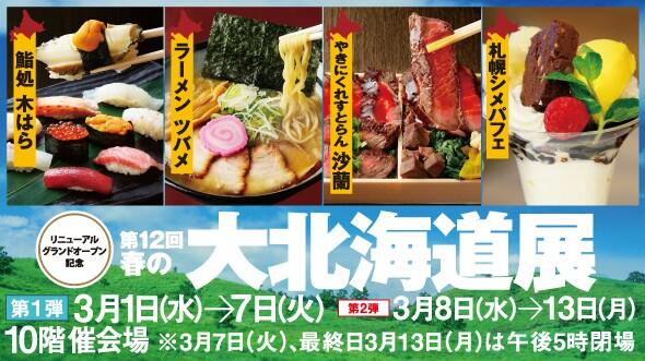 f:id:nagoyakinpen:20170301124311j:plain