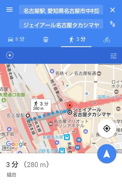 f:id:nagoyakinpen:20170301125127j:plain