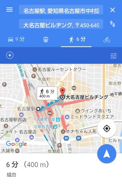f:id:nagoyakinpen:20170303195714j:plain