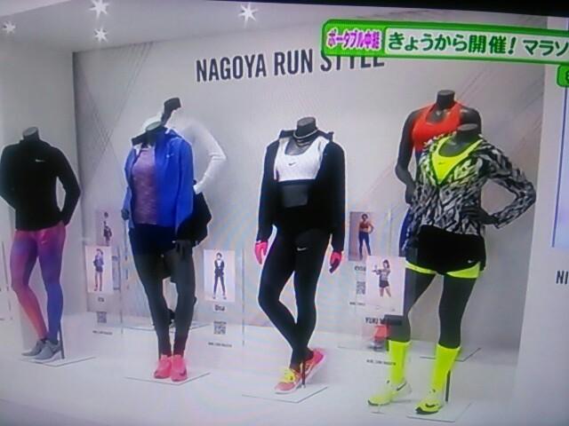 f:id:nagoyakinpen:20170310123010j:plain