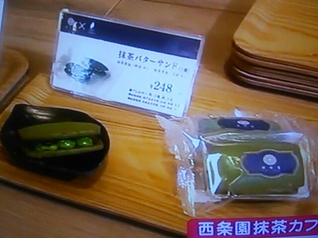 f:id:nagoyakinpen:20170313121935j:plain