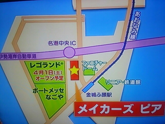 f:id:nagoyakinpen:20170313122117j:plain
