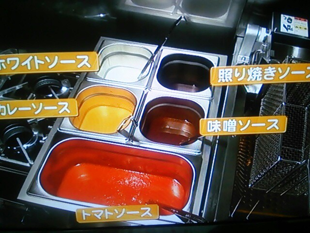 f:id:nagoyakinpen:20170315165434j:plain