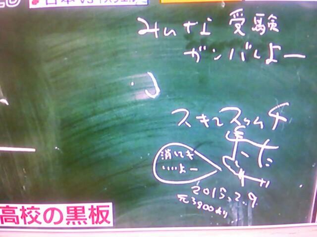 f:id:nagoyakinpen:20170316113532j:plain