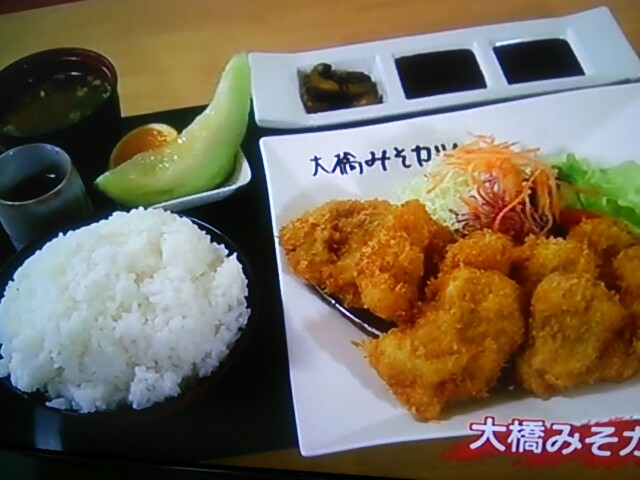 f:id:nagoyakinpen:20170316113638j:plain