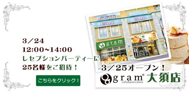 f:id:nagoyakinpen:20170318152006j:plain