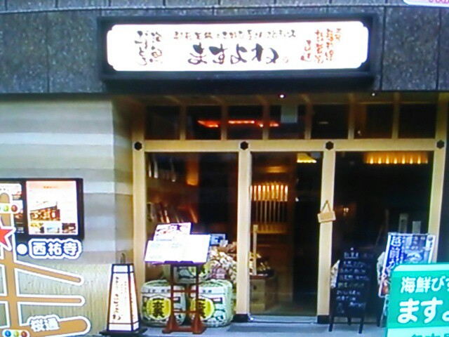 f:id:nagoyakinpen:20170320141741j:plain