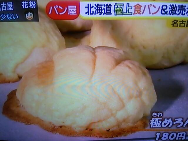 f:id:nagoyakinpen:20170321093914j:plain