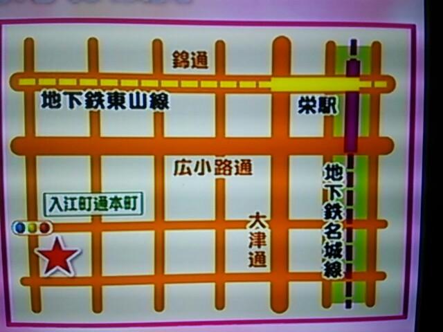 f:id:nagoyakinpen:20170324102603j:plain