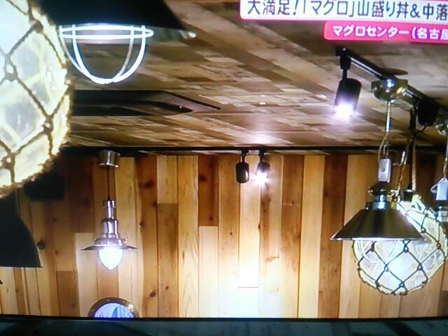 f:id:nagoyakinpen:20170324102919j:plain