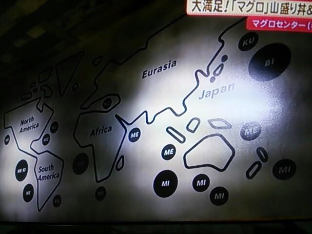 f:id:nagoyakinpen:20170324102944j:plain