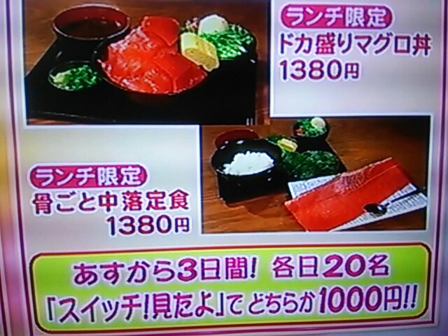 f:id:nagoyakinpen:20170324103201j:plain