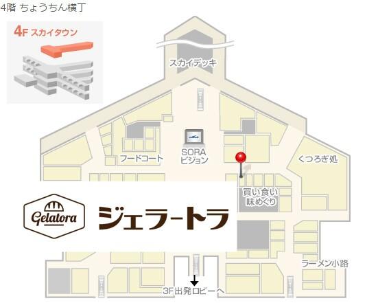 f:id:nagoyakinpen:20170327113950j:plain