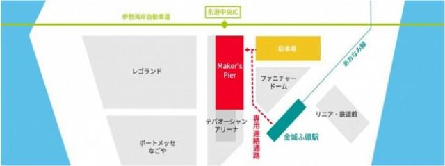 f:id:nagoyakinpen:20170327154534j:plain